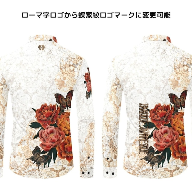 牡丹家紋 紅白 メンズサイズ長袖シャツ
