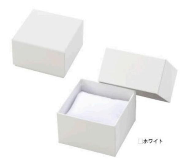 アクセサリー紙箱 時計・ブレスレット・バングル用 20個入り 7321