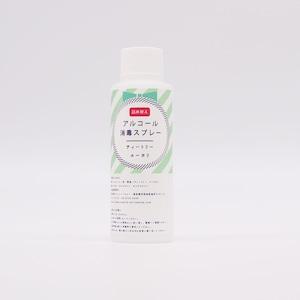 【ティートリー&ユーカリ】アルコール消毒スプレー100ml詰め替えタイプ