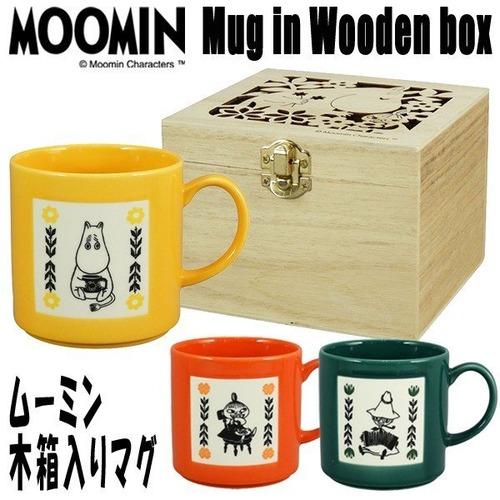 【MOOMIN】ムーミン木箱入りマグカップ