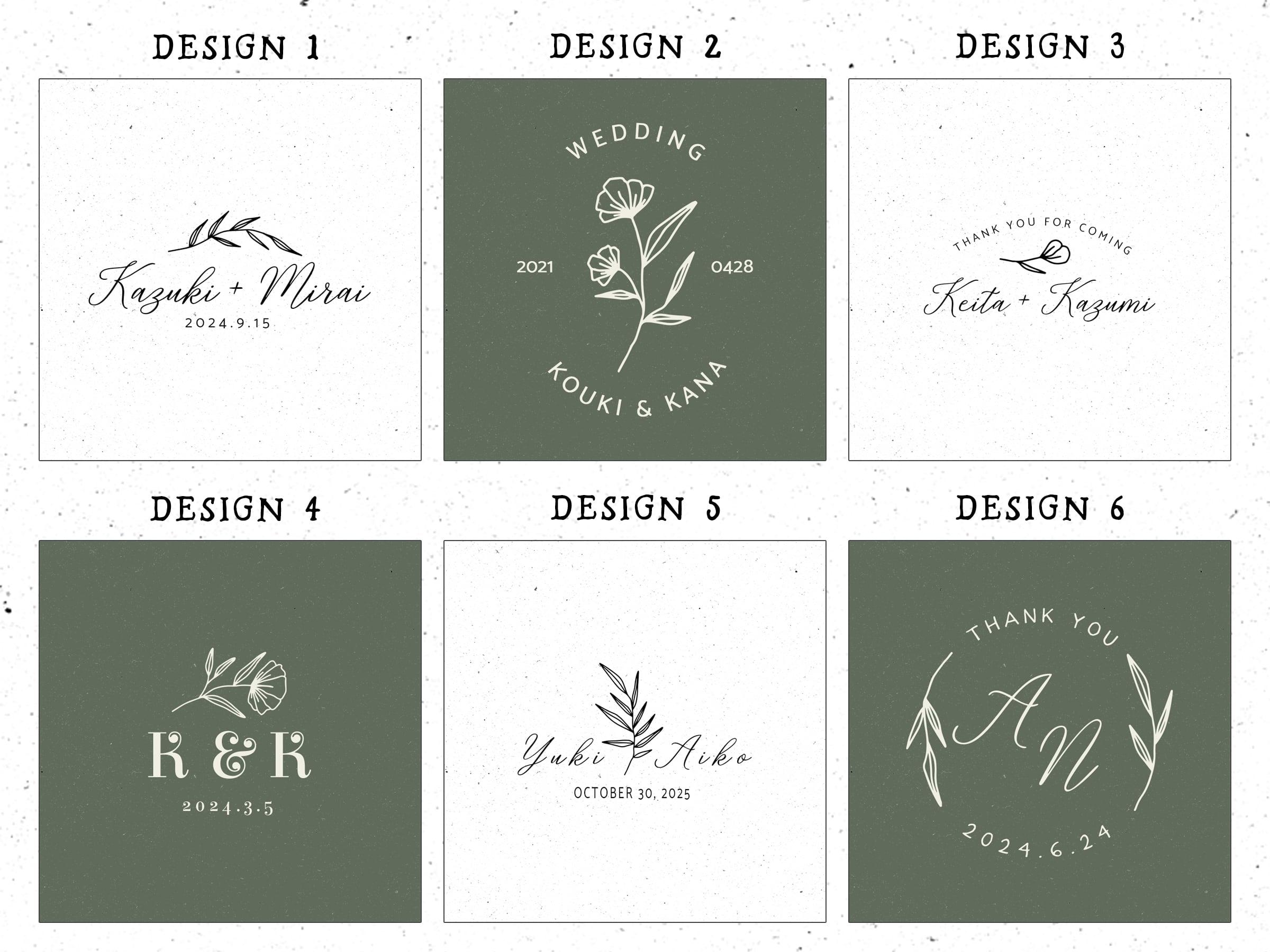 選べる12種類♪ オリジナル ウェディングロゴ 【データ納品】