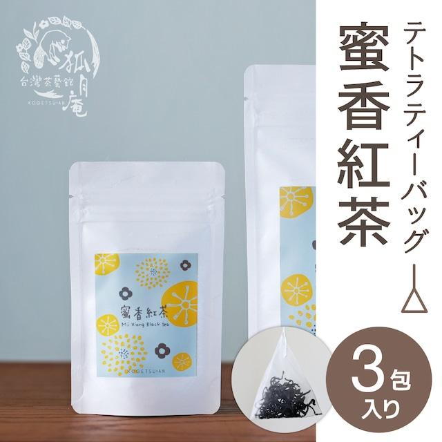 蜜香紅茶/ティーバッグ 5包