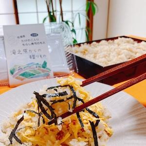 【2個セット】3合の炊いたごはんと一緒に混ぜるだけ簡単!「たけのこ入りちらし寿司のもと」(3合用)