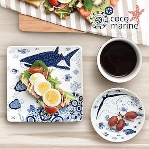 【natural69】【cocomarine】【小皿】 【約13cm】 波佐見焼 食器 北欧 醤油皿 しょうゆ皿 取皿 サンゴ イソギンチャク カクレクマノミ 海水魚