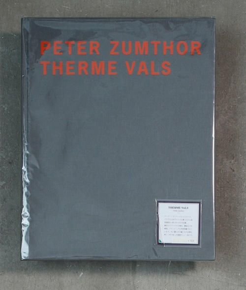 PETRER ZUMTOR THERME VALS
