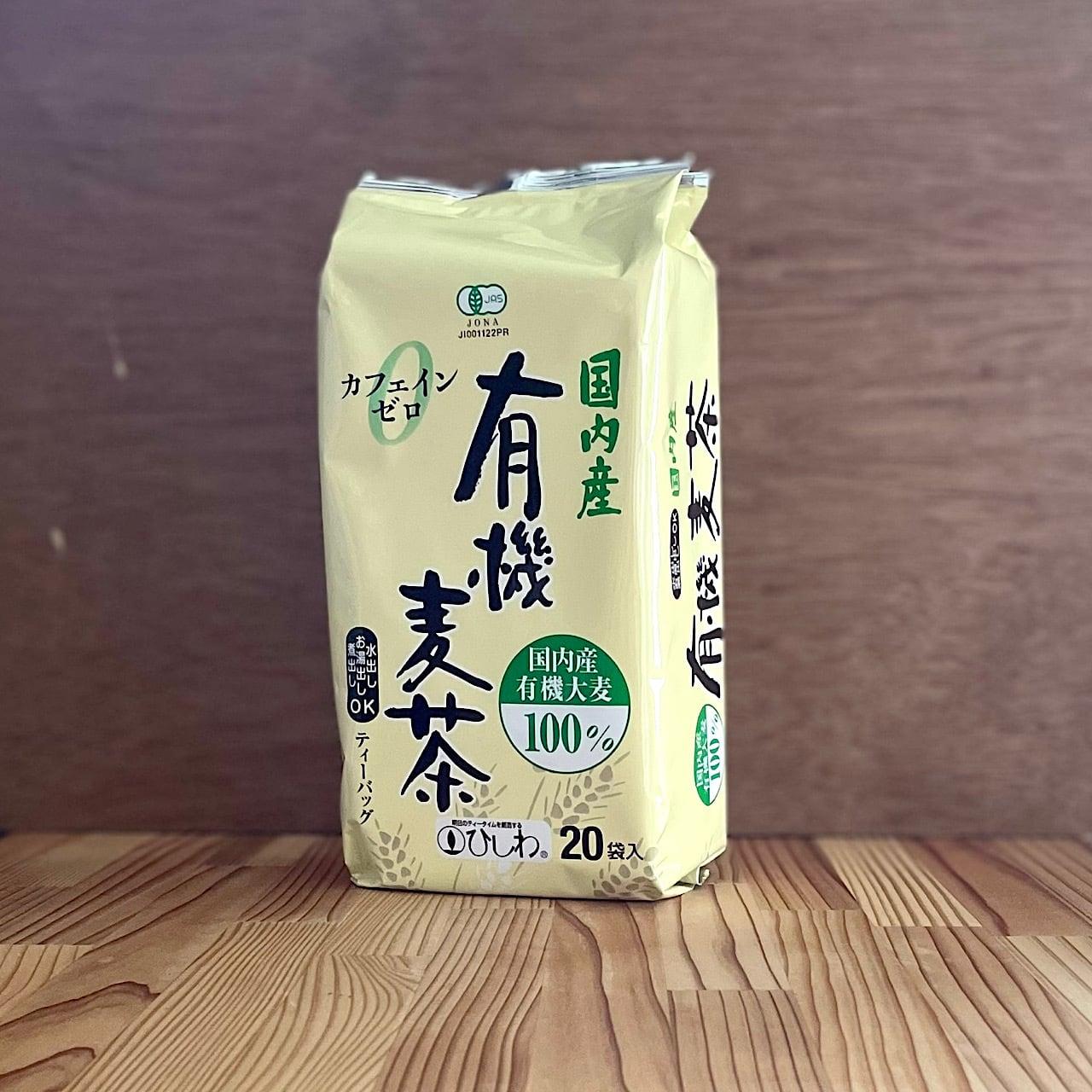 有機麦茶 200g (10× 20袋)