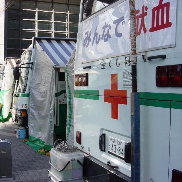 日赤献血サポート活動への寄付