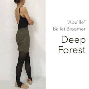 "*""Abeille"" Ballet Bloomer - Deep Forest (「アベイユ」バレエブルマー・ディープ フォレスト))"
