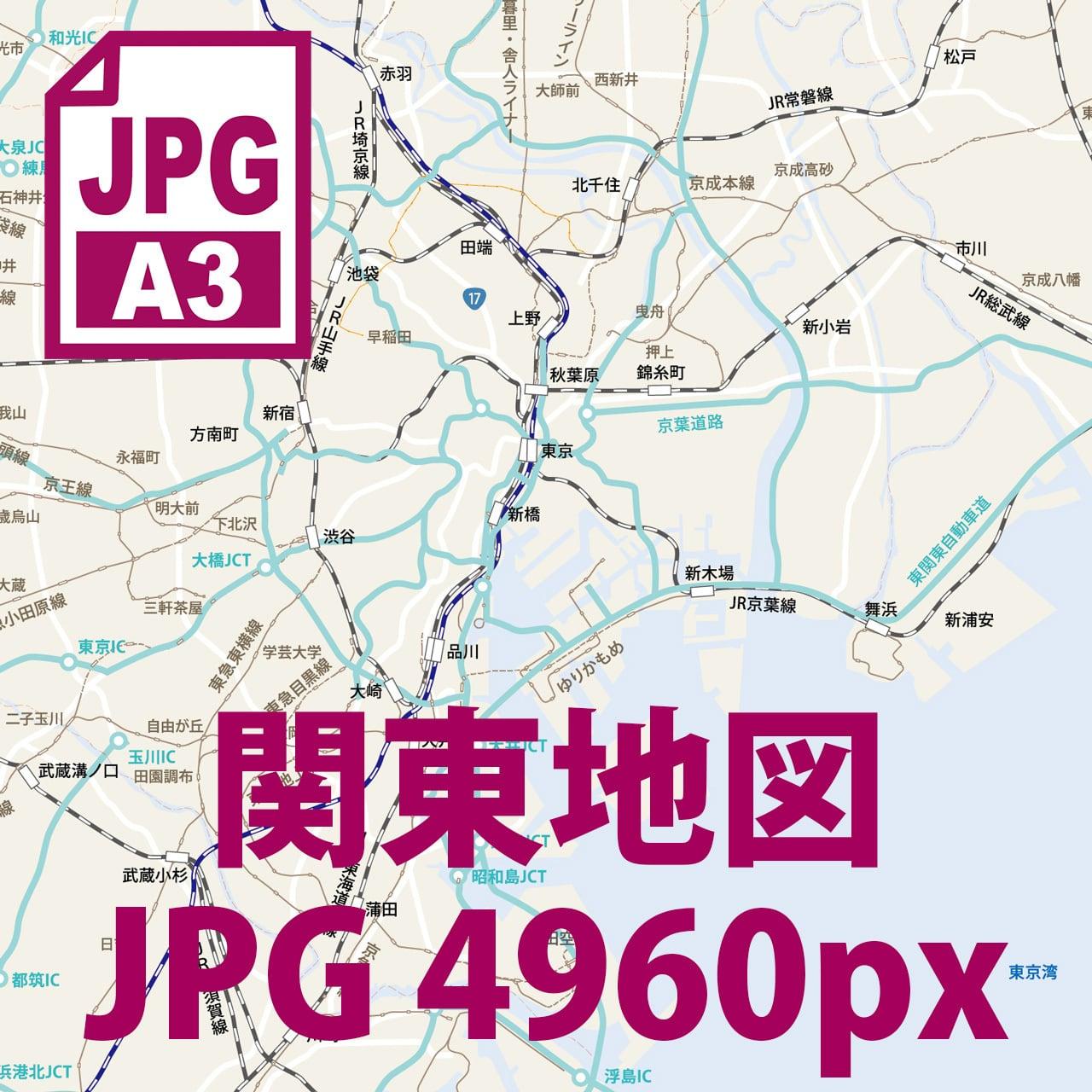 関東エリアマップ(画像4960px)A3
