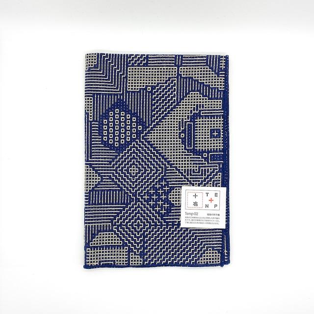 十布 福島の刺子織|大判ハンカチ