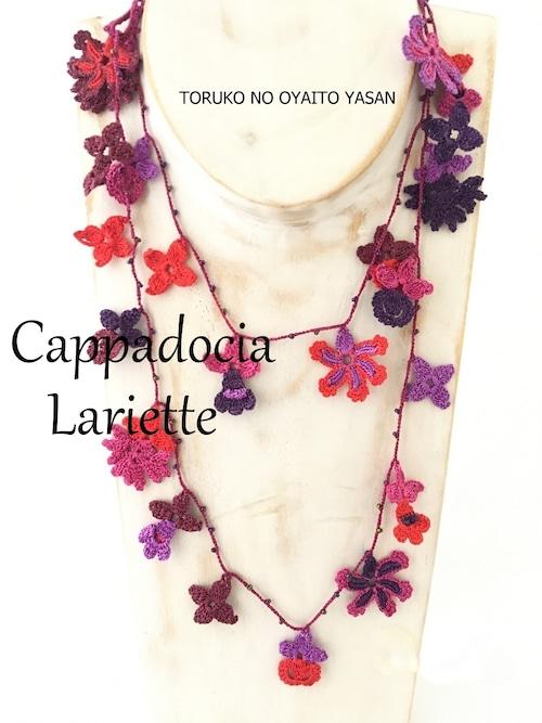 トゥーオヤのラリエット カッパドキアAB(カラーは商品内ページよりお選びください。)