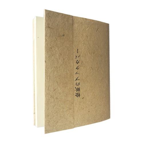 和紙のブックカバー【桧紙】