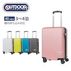 OD-0808-50 スーツケース Sサイズ 機内持ち込み 拡張 キャリーケース OUTDOOR PRODUTS アウトドアプロダクツ キャリーケース