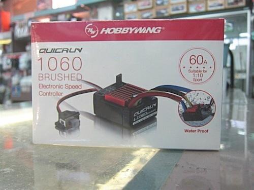 ホビーウィング ブラシモーター用ESC QuicRUN-WP-1060-Brushed BEC内蔵3A/6V 1/10用(カー用アンプ) 不具合対策品
