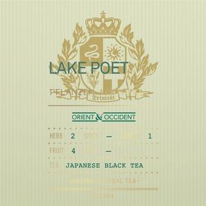 LAKE POET