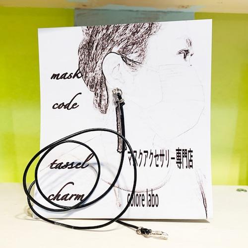 Item723 マスクコード ヨーロピアンレザー ブラック シルバー金具 50cm/60cm