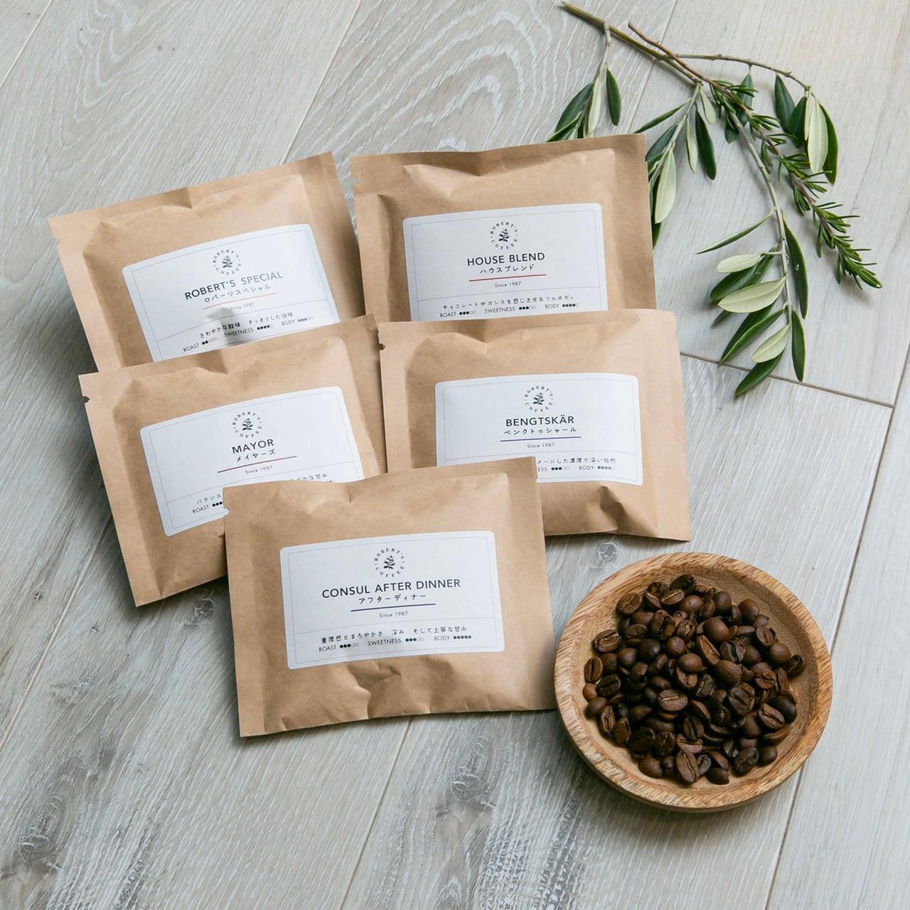スタートパック ロバーツコーヒーブレンド5種類