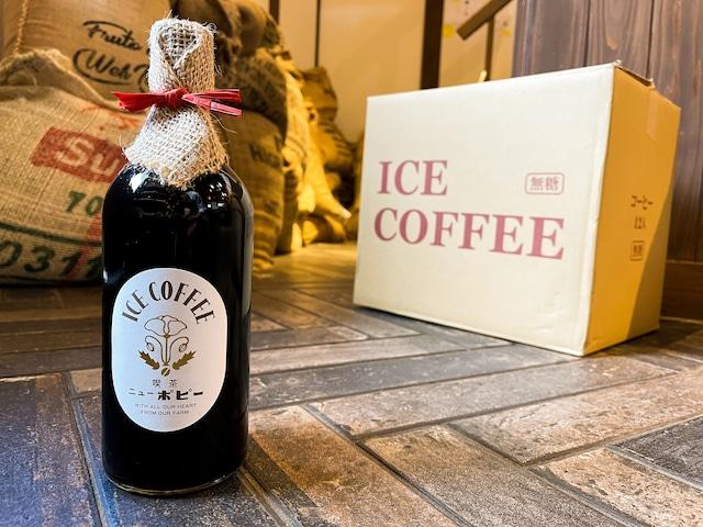 【まとめ買いでお得に20%値引き!】リキッドアイスコーヒー (1ケース)