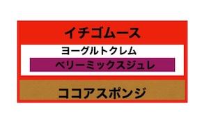 イチゴケーキ4号(2~4名様分)