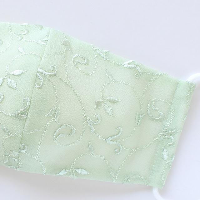 クチュール絹マスク(白緑色)