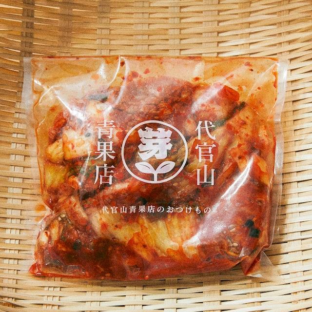 【辛口】代官山青果店のキムチ