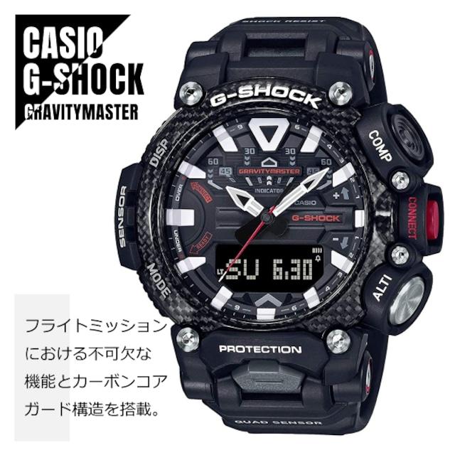 【即納】CASIO カシオ G-SHOCK Gショック GRAVITYMASTER グラビティマスター カーボンコアガード構造 GR-B200-1A 腕時計 メンズ