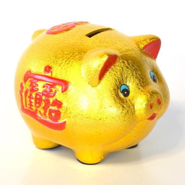 金のぶた 貯金箱 金の豚 黄金 ブタ GoldenPig 金運 幸運 お金が貯まる ラッキーピッグ かわいい インテリア