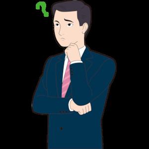 疑問を持つ男性営業マン