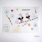 【Subikiawa. 】クリアファイル「女学生」