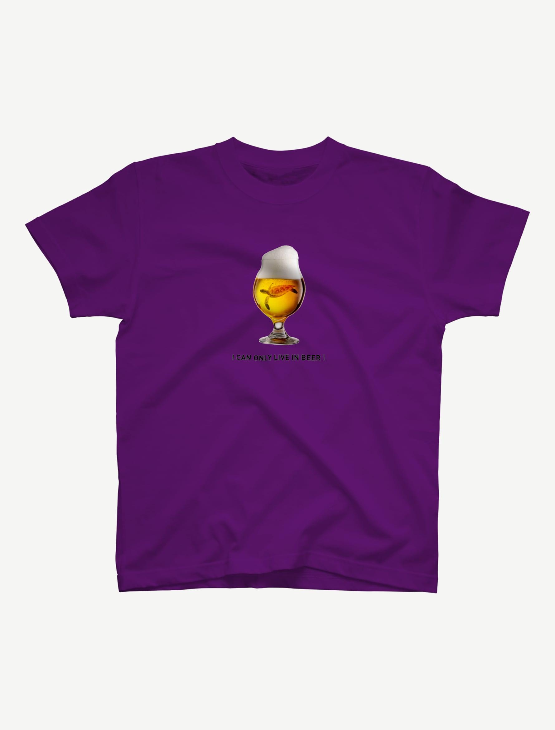 【ビールの中でしか・・・ウミガメ】Tシャツ(パープル)
