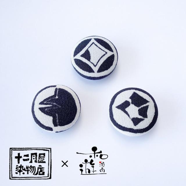 アマビエの家紋帯留/十二月屋染物店×和遊湘南コラボアイテム