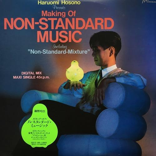 【12inch + Book・国内盤】細野晴臣 / Haruomi Hosono Presents Making Of Non-Standard Music