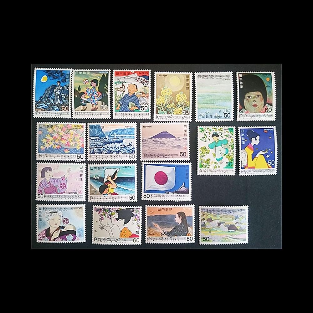 日本の歌シリーズ 全18枚 / 日本切手