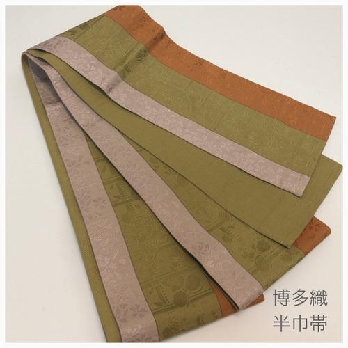 ★美品 半巾帯 本筑前 博多織 3色 緑 蝶 ★縁ちゃぶ 3200
