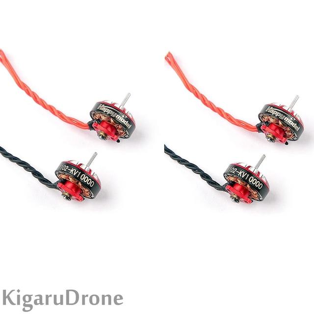 【1102 9000KV】Happymodel SE1102 9000KV 2-3S シャフト系1.5mm ブラシレスモーター4個セット