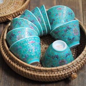 『翡翠の茶杯/湯飲み』景徳鎮