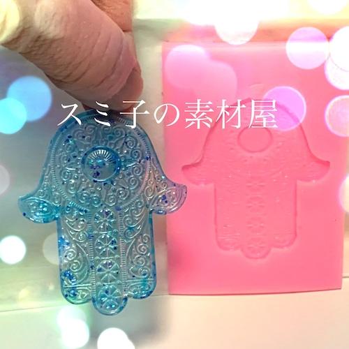 ★シリコンモールド・ブレート★ハムサ ファティマの手4