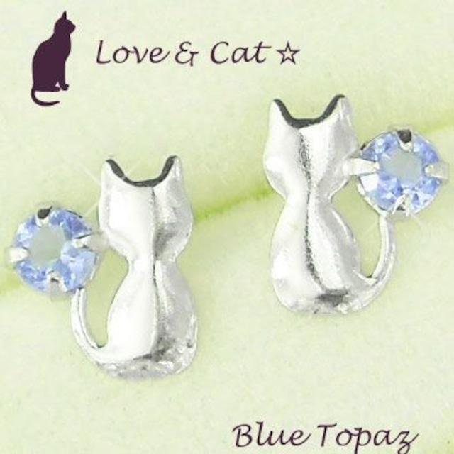 ピアス ブルートパーズ 天然石 11月誕生石 10金ホワイトゴールド 猫 レディース 一粒