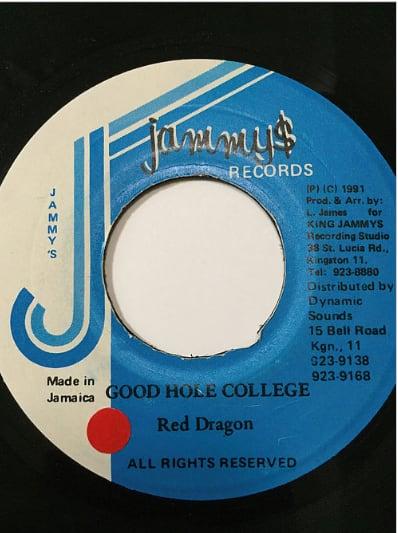 Red Dragon(レッドドラゴン) - Good Hole College【7'】