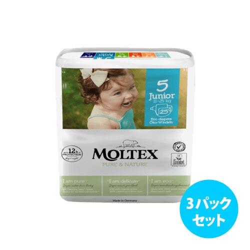 [3パックセット] Moltex Nature No. 1 紙おむつ(サイズ 2~6)