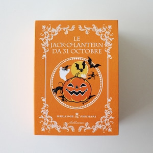 期間限定 HALLOWEEN BOX(焼き菓子詰め合わせ6個入り)