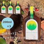 AWAトクシマコーラ 200ml 3本セット 阿波晩茶 乳酸発酵茶 アウトドア 用品 キャンプ グッズ