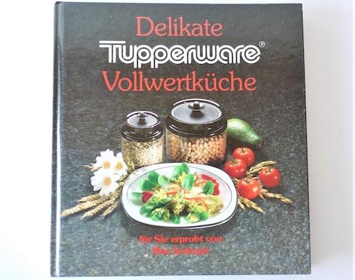 タッパーウェア料理本ドイツ語 Delikate Tupperware Vollwertküche 実用書