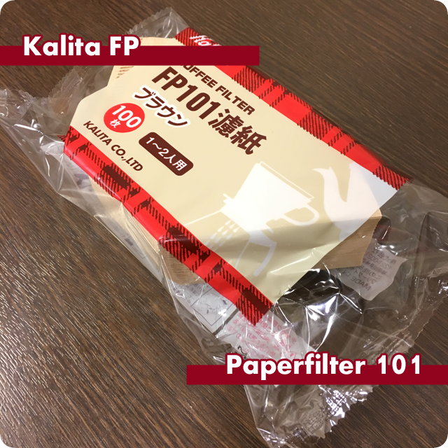 FP101濾紙 ブラウン 100枚入