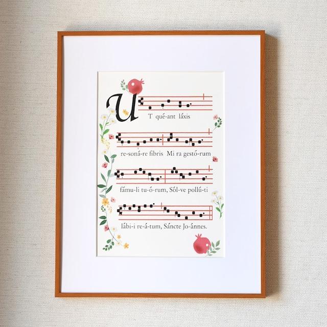 ドレミの発祥のネウマ譜の音楽ポスター♪ A4 インテリア 北欧 おしゃれ