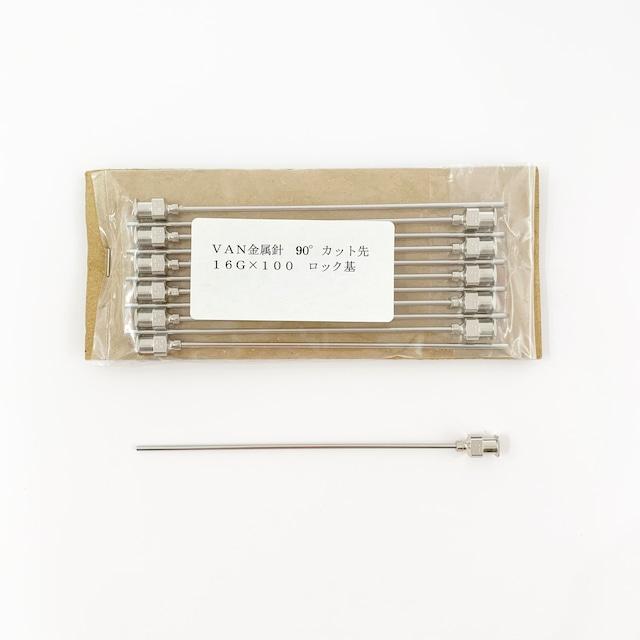 【工業・実験/研究用】 VAN金属針 90°カット先 16G×100 12本入(医療機器・医薬品ではありません)