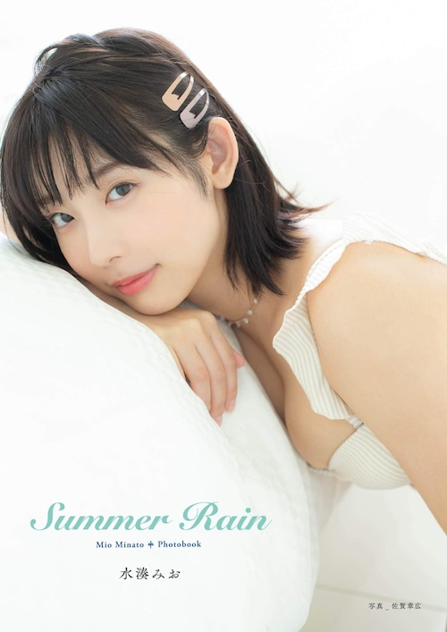 【PHOTO BOOK】水湊みお/Summer Rain【AIPB-0022】