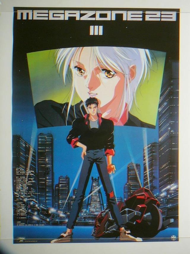 Megazone 23 Part III Eiji & Eve Victor JVC - B2 size Japanese Anime Poster