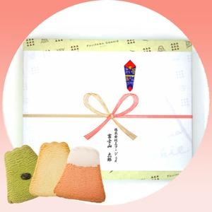 【のし対応可】フジヤマクッキー 15枚入り  紺箱 オールクッキーズ 紙袋付き