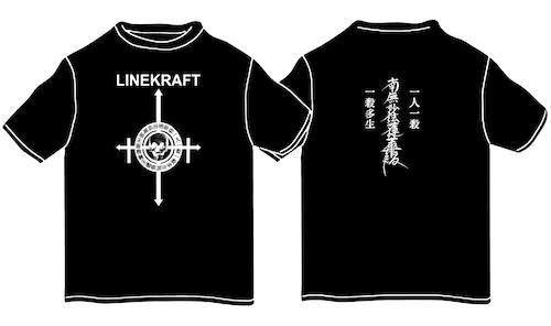 LINEKRAFT - 阿修羅 : ASURA T-Shirt (2021) [SHIRT]